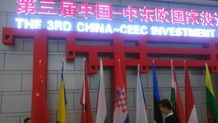 china ceec investment and trade expo